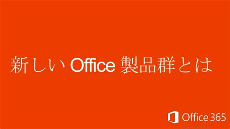 Office 365 Live azure office365 live id alldead