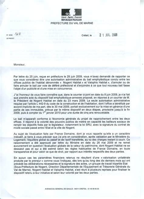 Lettre De Transfert D Ecole Rtf Lettre Transfert De Bail