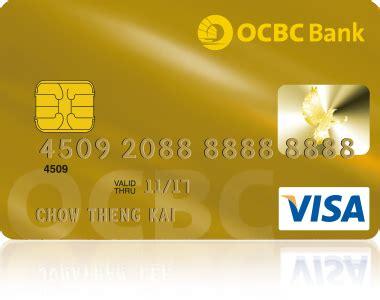Credit Card Application Form Ocbc credit cards application form ocbc personal banking