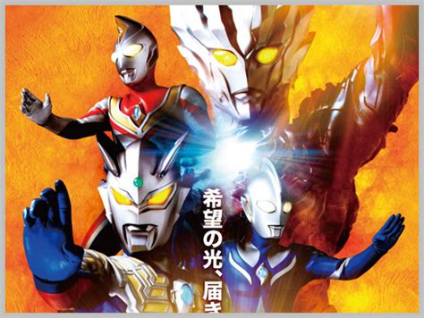 film ultraman gratis super sentai vs kamen rider ultraman saga images