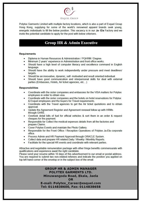 What Is The Minimum Experience Required For Executive Mba by Hr Admin Executive Vacancy In Sri Lanka