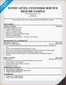 Job Resume Customer Service by 10 Resume Job Skills Customer Service Verification
