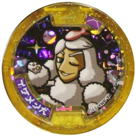 New Product Kaos Anime Seal Kyuubi youkai youkai medal ikemenken legend youkai