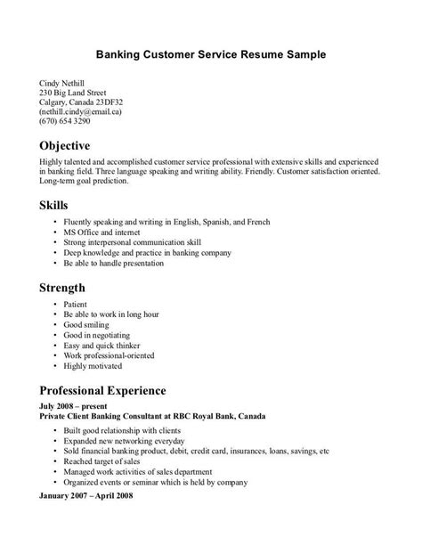 top school term paper assistance free essay on process of training