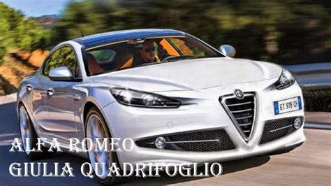 alfa romeo giulia quadrifoglio 2017 engine specs price
