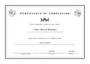 free certificate template of completion a4 portrait casual