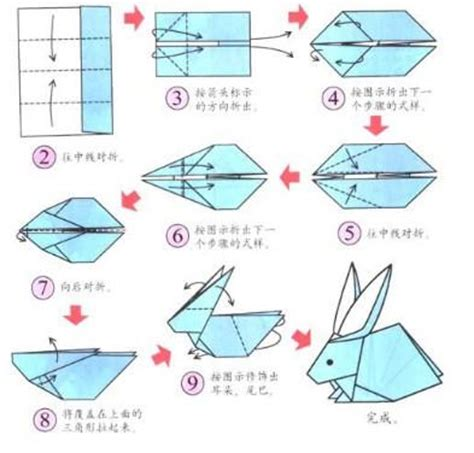 make origami animals android apps on google play