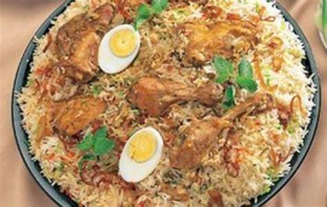 Fatima S Halal Kitchen by Fatimas Kitchen 2881 Richmond Rd Ottawa Whitehaven
