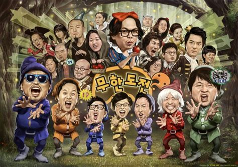 dramafire sign up korea real variety show infinite challenge caricatures