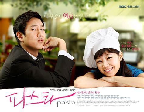 film korea pasta pasta korean drama 2010 파스타 hancinema the