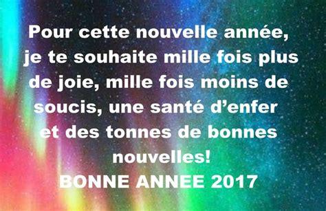 Modã Les De Lettre De Voeux De Bonne ã E Messages Et Sms 2018 Voeux Bonne 233 E