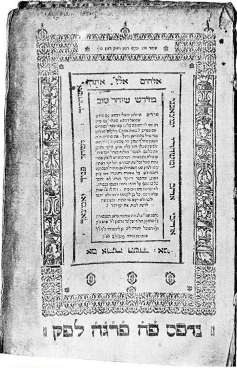 Midrash - Wikiwand