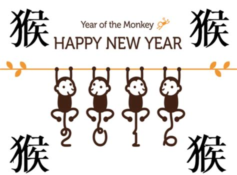 new year 2016 year of the monkey printables and craft creative