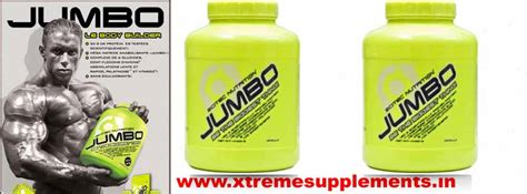 Just Revo 11 Lbs Ultimate Nutrition mass gainer