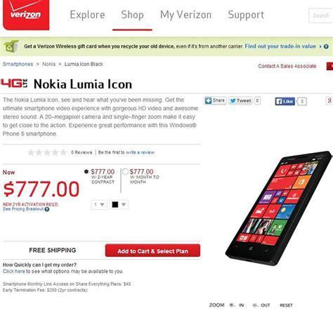 nokia lumia  icon shows   verizons site gsmarenacom news