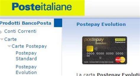 ricarica postepay ufficio postale poste in tre mesi attivate 500mila carte postepay evolution