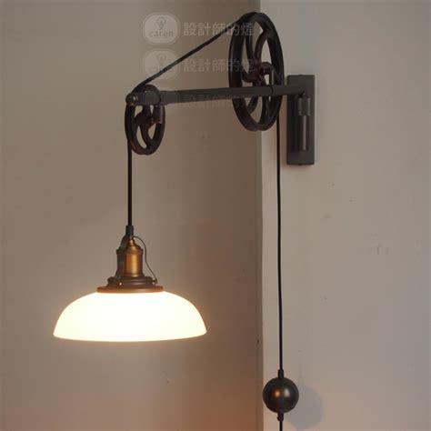Adjustable Pulley Sconce circa 1930 adjustable pulley sconce iron gunmetal wheel wall l light ebay