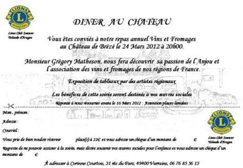 Exemple De Lettre D Invitation Pour Repas Modele Lettre Invitation Souper