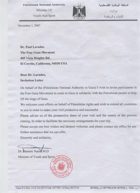 Invitation Letter For Visa Israel Paul Larudee Cif