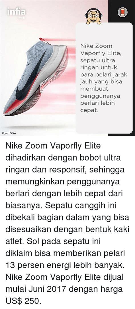 Harga Nike Vaporfly 25 best memes about ultra ultra memes