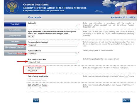 Lettre De Demande De Visa De Transit Escale 224 Moscou Que Voir Et Comment Obtenir Le Visa De Transit