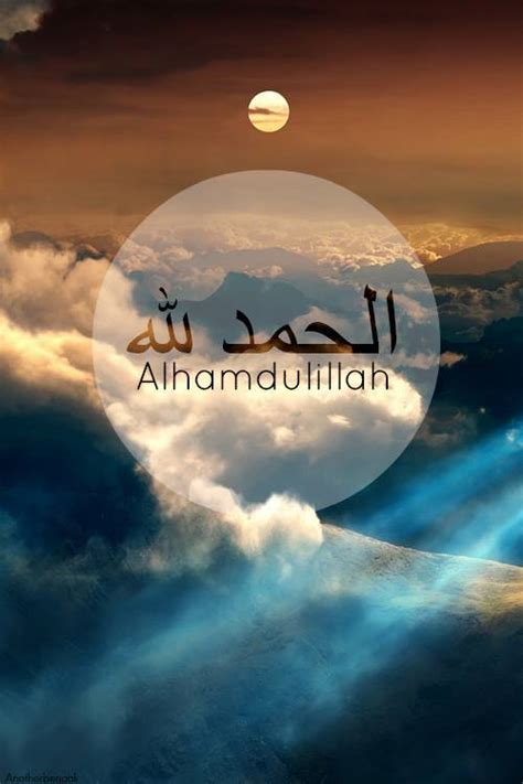 wallpaper quotes islamic beautiful islamic wallpapers and islamic quotes page 1 of 72
