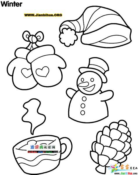 january holiday coloring pages 冬天的画图片大全简单 画一幅春天的画三年级 关于冬天的画图片大全 冬天简笔画色彩图片 冬天的图片景色大图画 一幅冬天