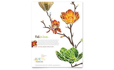 flower shop flyer template design