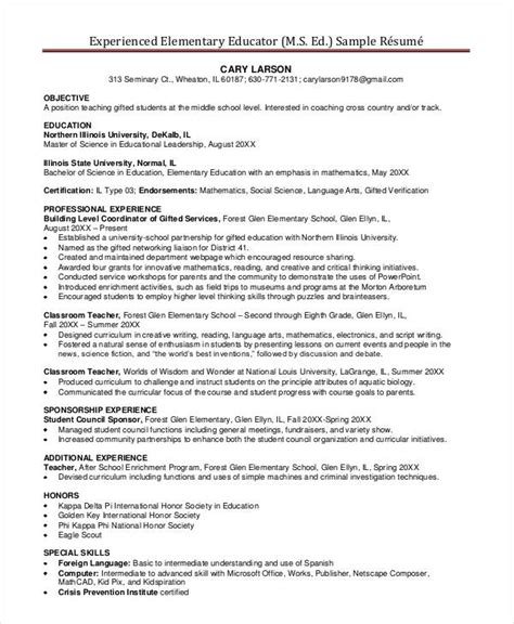 Elementary School Resume by 29 Basic Resume Templates Pdf Doc Free