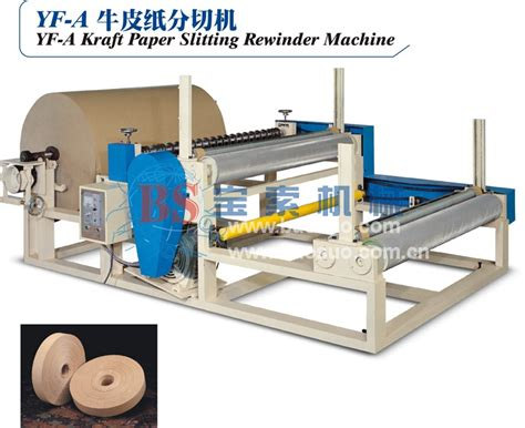 Kraft Paper Machine - kraft paper slitting rewinder kraft paper slitter baosuo