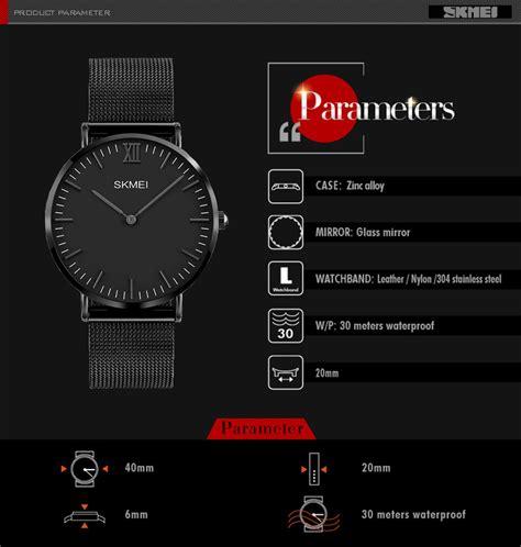 Skmei Kotak Jam Eksklusif Bahan Metal skmei jam tangan pria milanese premium stainless steel