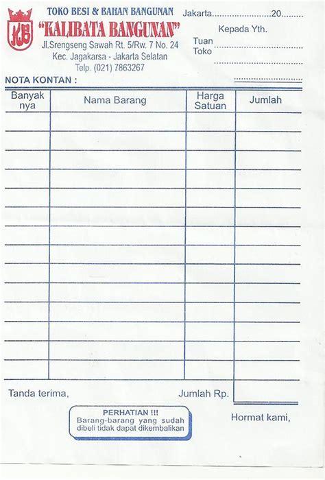 Printer Nota Rangkap venul production on quot contoh orderan offset printing nota 2 rangkap finishingnya