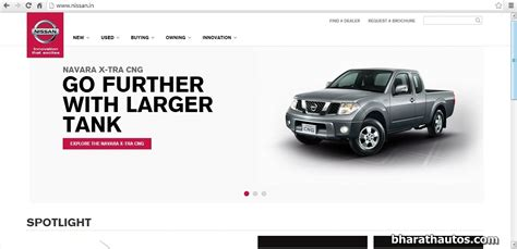 nissan website nissan india website speaks a new language taiwanese