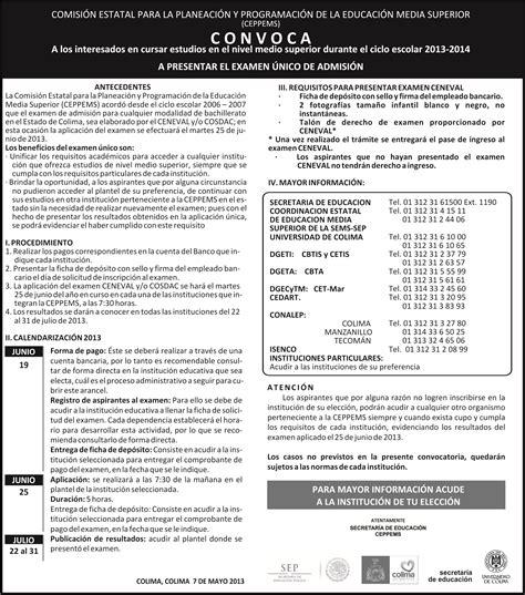convocatoria al examen de ascenso de categoria 2013 new respuestas del examen de categoria 2014 release