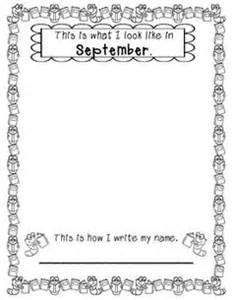 self portrait template self portraits day and day of school on