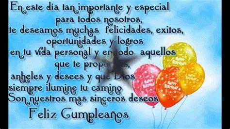 imagenes de feliz cumpleaños tio querido feliz cumplea 209 os tio youtube