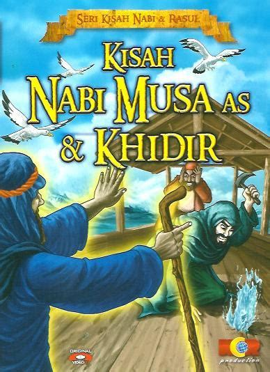 film kisah nabi musa dan firaun full movie 10 film kartun islami kisah nabi dan rasul pondok islami
