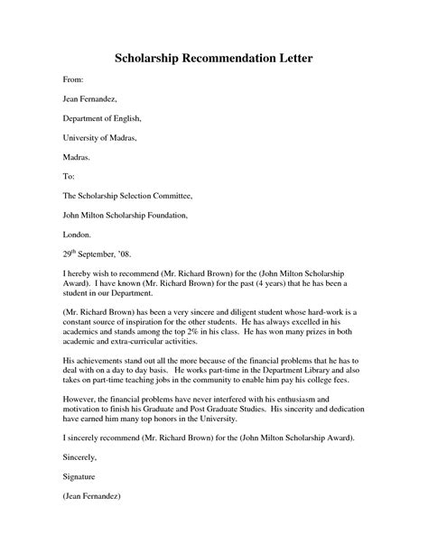 scholarship recommendation letter hashdoc