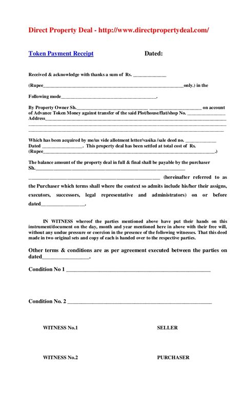 sle house lease agreement template byana property sale agreement