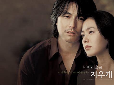 film korea sedih movie a moment to remember hatırlanıcak bir anı the white tree