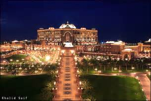 Note emirates palace used to be no 1 as the most expensive hotel