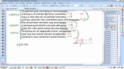 poemas de la amistad de 11 silabas analizar poema poes 237 a rima estrofa n 186 s 237 labas lengua 3 186