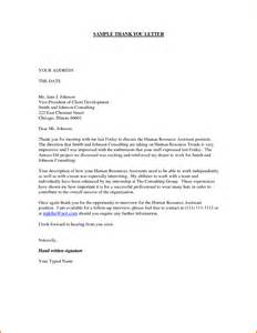 personal surety template 10 personal letter template letter template word