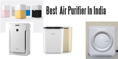 air purifier comparison blueair 211 vs honeywell air touch p vs daikin mc76vvm6 vs sharp air