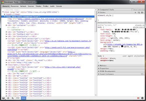 Chrome User Agent | google chromeで拡張機能を使わずに簡単にuser agentを変更する方法 裏技shop dd