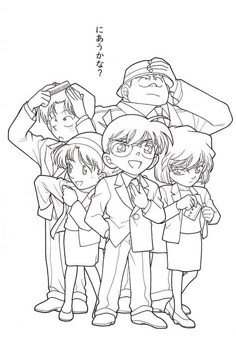 detective conan colour colouring pages page 2
