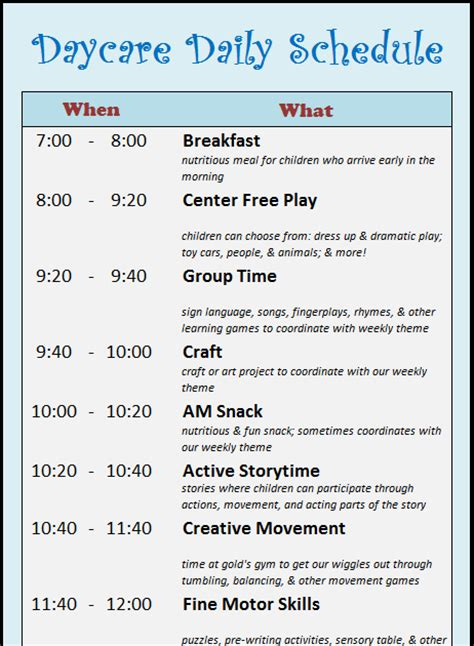 printable daily schedule for day care learning zone daycare schedule