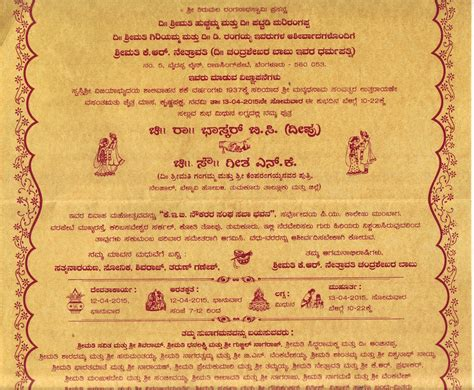 Marriage Card Template In by Kannada Wedding Card Template 3