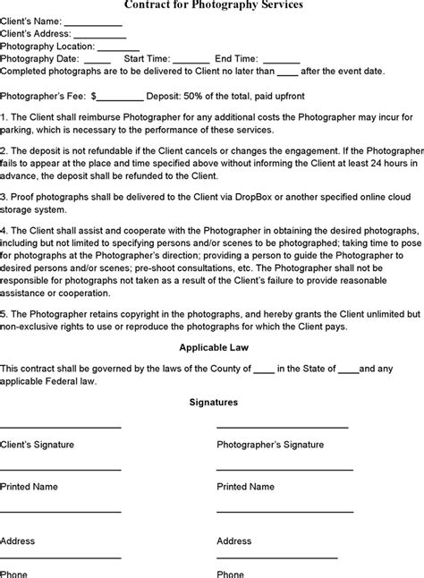photographer contracts templates event photography contract template me and my
