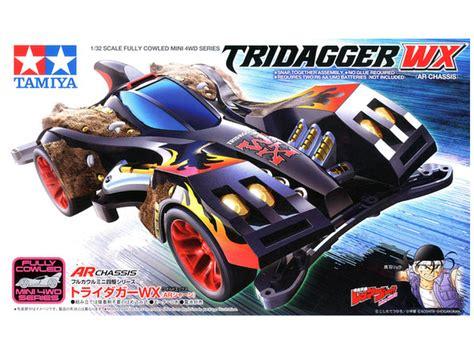 Tamiya Tridagger Wx tridagger wx ar by tamiya hobbylink japan